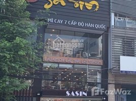 胡志明市 Ward 25 Chính chủ bán nhà MT đường Nguyễn Gia Trí (D2 cũ) HĐT 230 triệu/tháng giá 62 tỷ 开间 屋 售