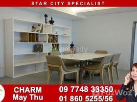 ဗိုလ်တထောင်, ရန်ကုန်တိုင်းဒေသကြီး 3 Bedroom Condo for rent in Star City Thanlyin, Yangon တွင် 3 အိပ်ခန်းများ ကွန်ဒို ငှားရန်အတွက်