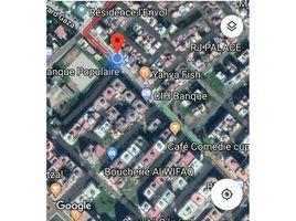 6 غرف النوم فيلا للبيع في NA (Temara), Rabat-Salé-Zemmour-Zaer Vente villa titré 3333m² vieux marocain temara harhoura