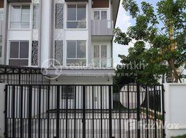 4 chambres Maison a vendre à Bak Kaeng, Phnom Penh Borey The Flora