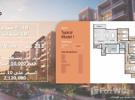 3 غرف النوم شقة للبيع في New Capital Compounds, القاهرة Sueno
