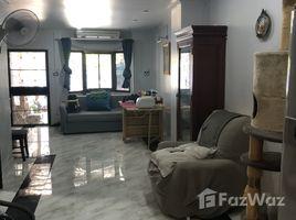 曼谷 Krathum Rai 2 Bedroom Townhouse for Sale in Nong Chok 2 卧室 联排别墅 售