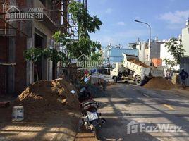 同奈省 Buu Hoa Chỉ 1.35 tỷhttps://www.fazwaz.ae Nguyễn Thị Tồn,Biên Hòa,Đồng Nai.Nằm cạnh KDC ,Có SHR,LH:+66 (0) 2 508 8780 N/A 土地 售