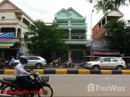 8 Bedrooms Townhouse for rent in Boeng Salang, Phnom Penh Other-KH-13638