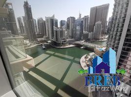 1 Bedroom Apartment for rent in Park Island, Dubai Sanibel Tower