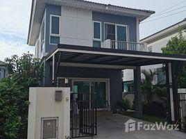 3 Bedrooms House for sale in Racha Thewa, Samut Prakan Supalai Pride Bangna - Outer Ring