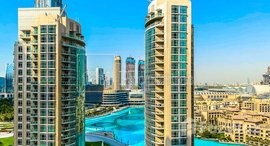 Available Units at 29 Burj Boulevard Tower 2