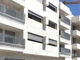 2 غرف النوم شقة للبيع في , Rabat-Salé-Zemmour-Zaer Appartement à vendre de 73 m²