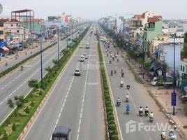 2 Bedrooms House for sale in Ward 15, Ho Chi Minh City Bán nhà DT 4x16m, đường Trường Chinh đường ô tô quay đầu, chạy tới đường Cộng Hoà 2p, giá 3.9 tỷ