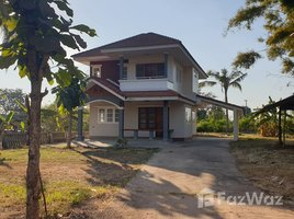 3 Bedrooms House for sale in Ban Wa, Khon Kaen Newly Renovated House in Mueang Khon Kaen for Sale