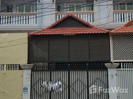 6 Bedrooms House for rent in Boeng Tumpun, Phnom Penh Other-KH-62427