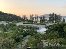 Studio Condo for sale in Patong, Phuket Absolute Twin Sands II
