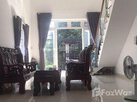 2 Phòng ngủ Nhà bán ở Tân An, Bình Dương Chính chủ bán nhà 1 trệt 1 lửng, đầy đủ nội thất, cách chợ Bến Thế 300m