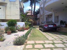 Karnataka n.a. ( 2050) Outer ring road Mahadevapura 4 卧室 屋 售