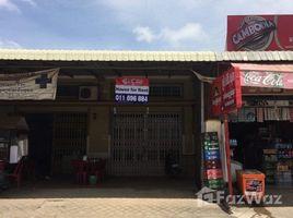 Studio Townhouse for rent in Ruessei Kaev, Phnom Penh Other-KH-74951