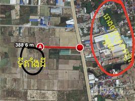 N/A Land for sale in Spean Thma, Phnom Penh Other-KH-72354