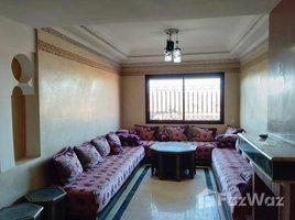 2 غرف النوم شقة للبيع في Sidi Bou Ot, Marrakech - Tensift - Al Haouz Charmant Appartement bien situé à vendre