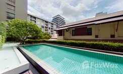 Photos 1 of the Communal Pool at Noble Ambience Sarasin