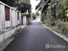 N/A Land for sale in Lat Phrao, Bangkok 88 sqw Land for sale, Ladprao Area
