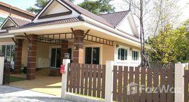 Available Units at Wiang Na Ra