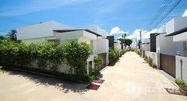 Available Units at Seastone Pool Villas