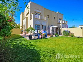 3 Bedrooms Villa for rent in Grand Paradise, Dubai Huge Garden   Type 3E   Immaculate