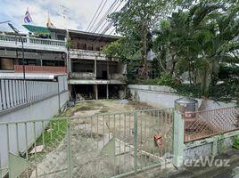 曼谷 Phra Khanong Nuea 3-Storey Townhome in Pridi Panomyong 19 for Sale 6 卧室 联排别墅 售