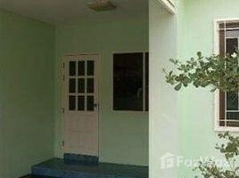 3 Bedrooms House for sale in Samo Khae, Phitsanulok Chinnalap Village