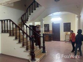4 Phòng ngủ Nhà mặt tiền cho thuê ở Bồ Đề, Hà Nội Cho thuê nhà riêng Nguyễn Văn Cừ, 60m2 4PN giá 8.5tr/th. LH +66 (0) 2 508 8780