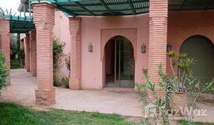 3 غرف النوم شقة للبيع في NA (Annakhil), Marrakech - Tensift - Al Haouz Appartement RDJ 3 chambres - Palmeraie
