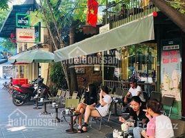 河內市 Ngoc Khanh Bán nhà mặt phố kinh doanh cà phê, giá 14.9 tỷ 开间 别墅 售