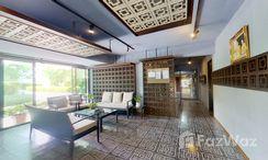Photos 1 of the Reception / Lobby Area at Baan Chaan Talay