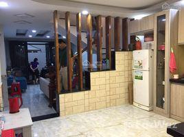 胡志明市 Ward 7 Bán gấp nhà siêu đẹp 4 tầng HXH 5m nội bộ Lê Trực, P7, Q. Bình Thạnh giá 8.7 tỷ, +66 (0) 2 508 8780 开间 屋 售
