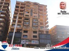 Cairo Apartment for sale in Heliopolis ( Opportunity ). 3 卧室 住宅 售
