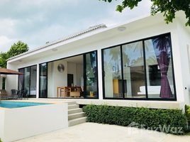 2 Bedrooms Property for sale in Maenam, Surat Thani 2 bedroom pool villa