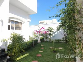 4 غرف النوم فيلا للإيجار في NA (Charf), Tanger - Tétouan Location Villa 240 m² ROUTE DE ACHAKAR Tanger Ref: LZ425