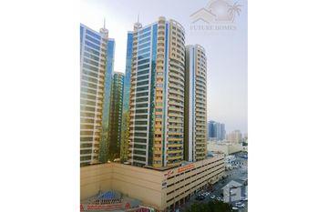 Horizon Towers in Al Rashidiya 1, Ajman