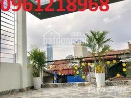 河內市 Cong Vi cần bán gấp nhà ngõ phố Kim Mã Thượng, Liễu Giai, Cống Vị, Ba Đình dt 45 m2 x 5 tầng giá 5,5 tỷ. 5 卧室 屋 售
