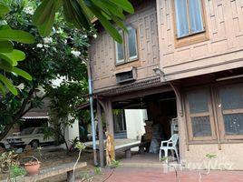 5 Bedrooms House for sale in Sam Sen Nok, Bangkok Thai Style 5 Bedroom House For Sale In Soi Ladprao 42
