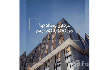 Rehan Apartments in , Sharjah