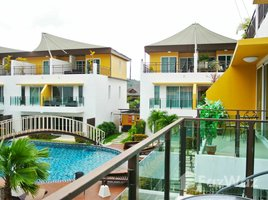 3 Bedrooms House for sale in Ban Lueam, Udon Thani New house with garden