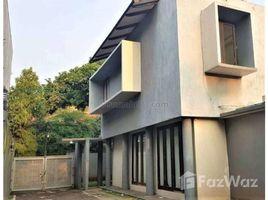 4 Bedrooms House for sale in Lima, West Jawa Haji Nawi Raya, Jakarta Selatan, DKI Jakarta