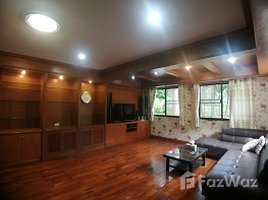 7 Bedrooms House for sale in Bang Mot, Bangkok Baan Wichit Nakhon 2