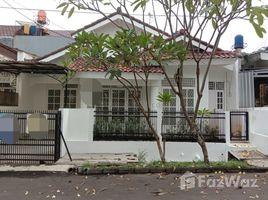 недвижимость, 3 спальни на продажу в Ciputat, Banten Mertilang Bintaro jaya sektor 9, Tangerang, Banten