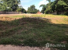 N/A Land for sale in That Choeng Chum, Sakon Nakhon 375 sqw Land for Sale in Huai Yang
