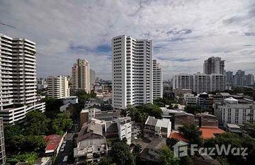 Citi Resort Sukhumvit 49 in Khlong Tan Nuea, Bangkok