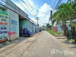 同奈省 Trang Dai Bán gấp lô đất phường Tân Phong, đối diện bệnh viện y học cổ truyền N/A 土地 售