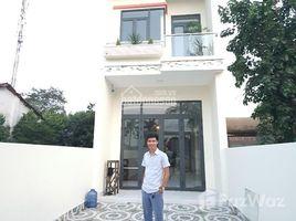 Studio Nhà mặt tiền bán ở Hiệp Thành, Bình Dương Nhà trệt 2 lầu mặt tiền DX 043, gần khu đô thị Phúc Đạt, giá chỉ 3.7 tỷ, LH +66 (0) 2 508 8780