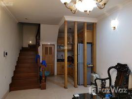 3 Bedrooms House for rent in Thuy Khue, Hanoi Chính chủ cần cho thuê nhà 5 tầng, ngõ 114, Thụy Khuê, quận Tây Hồ, Hà Nội. Liên hệ: 0983.682.286