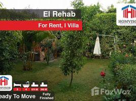 Cairo Al Rehab Rehab City Sixth Phase 5 卧室 别墅 租